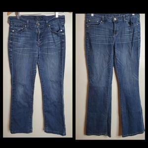 2 pairs of Jeans bundle